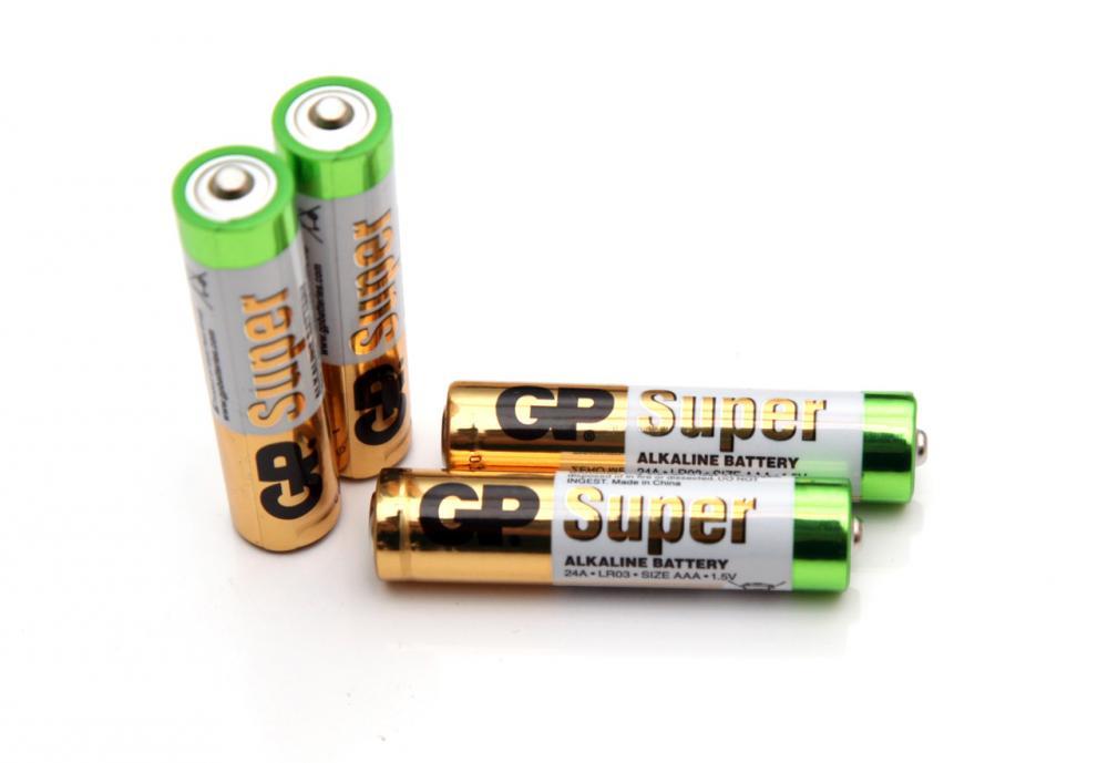 GP AAA Batteries x4