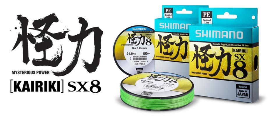 Shimano Kairiki PE SX8 Braid