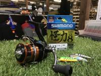 Shimano Soare BB C2000 Reel Bundle
