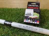 MAP TKS F1 Shalla Grey Pulla Kit and Elastic Bundle White Hydro