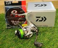 Daiwa Exceler 1500A Reel & Braid Bundle