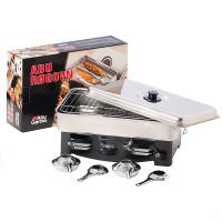 Abu Garcia 2 Burner Stainless Steel Fish Smoker