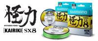 shimano-kairiki-pe-sx8-braid