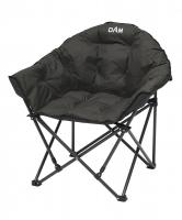 DAM Foldable Superior Luna Chair