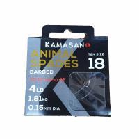Kamasan Animal Barbed Hook to Nylon